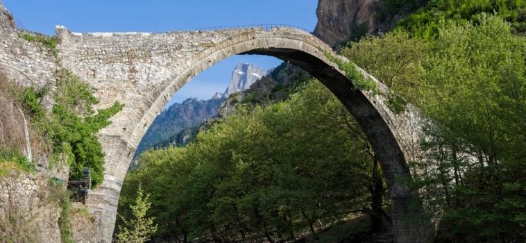 Epirus Region